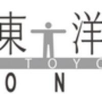 東洋経済オンラインにてぼっちぼち村を紹介して頂きました。